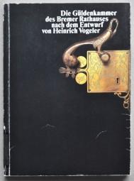 Jürgen Schulze, Peter Elze