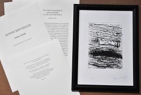 Jannis Kounellis, Originale Radierung 2003