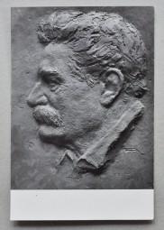 Hans Saebens, Ludwig Kasper